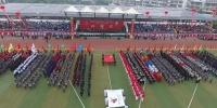 赣州市南康区第一届运动会开幕 - 体育局