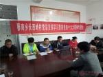 九江市总工会邀请向东到定点扶贫村宣讲十九大精神 - 总工会