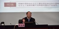吴永明赴南昌市、江中集团宣讲党的十九大精神 - 社会科学界联合会