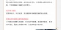 """习近平用这5句话给世界政要们介绍中国的""""新时代"""" - 上饶之窗"""