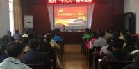 校宣讲团成员继续深入基层开展党的十九大精神宣讲 - 南昌工程学院