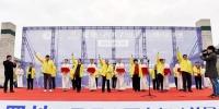 九江市举办(首届)国际半程马拉松比赛 - 体育局