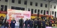 """武宁县2017年""""水投杯""""篮球联赛圆满落幕 - 体育局"""