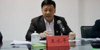 王水平赴赣州瑞金宣讲十九大精神并调研 - 中华人民共和国商务部