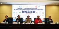 中国首个省级马拉松联赛亮相江西 首站赛事下月开跑 - 体育局