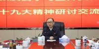 学习贯彻好党的十九大精神   奋力谱写新时代中国特色社会主义江西旅游产业的新篇章 - 旅游局
