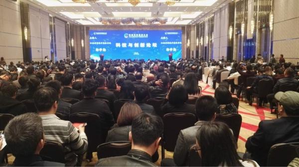 首届赣商大会科技与创新论坛在南昌召开