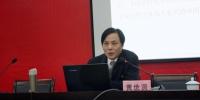 省委党校原副巡视员黄世贤教授应邀来我校作专题报告 - 江西农业大学