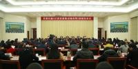 贯彻实施《江西省道路运输条例》新闻发布会在昌召开 - 江西省人大新闻网