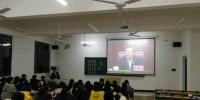 我院共青校区组织新生集中观看党的十九大精神学习视频 - 南昌大学科学技术学院