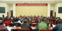 贯彻实施《江西省社会科学普及条例》新闻发布会在昌召开 - 江西省人大新闻网