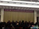 贯彻实施《江西省道路运输条例》新闻发布会召开 - 交通信息