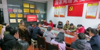 我校开展网络信息安全培训 - 南昌工程学院