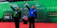 全球绿鞋行动走进江西瑶里 - 体育局