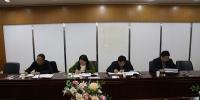 学校基本建设工作领导小组首次工作例会召开 - 江西财经大学