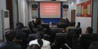 蔡勇副厅长率队考核省峡管局2017年度工作 - 水利厅