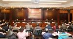 全省高校宣讲党的十九大精神现场学习交流会在我校召开 - 江西师范大学