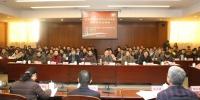 我校在全省高校宣讲党的十九大精神现场学习交流会上做经验介绍 - 江西财经大学