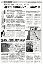 新华社:江西探索跨行政区转型合作试验区建设 - 发改委