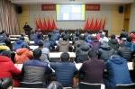 杨丕龙副厅长率组对省水保院领导班子及成员进行年度工作考核 - 水利厅