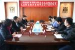 我校与江西旅游开发有限公司签署合作办学协议 - 九江职业技术学院