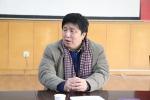 着力打造智慧江财 逐步整合信息资源 - 江西财经大学