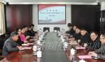靖安县客人来校访问 - 江西师范大学