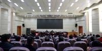 学院召开2017年度党委班子考核测评会 - 江西经济管理职业学院