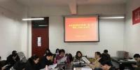 教育学院召开第一届第三次教职工代表大会 - 江西科技师范大学