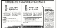 江西日报:我省投入3432亿元补齐物流短板 - 发改委