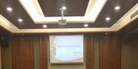 旅游学院召开校企合作研讨会 - 江西科技师范大学