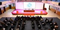 我校召开2017年度校领导班子和领导干部考核民主测评大会 - 南昌工程学院