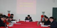 王乔:开好民主生活会 凝聚发展新动能 - 江西财经大学