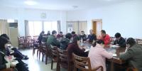 省社联召开党组中心组理论学习扩大会 - 社会科学界联合会