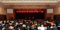2018年全省医疗管理工作暨改善医疗服务工作会议在南昌召开 - 卫生厅