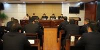 省体彩中心召开领导班子和领导干部2017年度考核会议 - 体育局