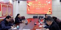 校党委副书记胡春晓指导动科院领导班子民主生活会 - 江西农业大学