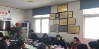 省社体中心领导班子2017年度考核工作圆满完成 - 体育局