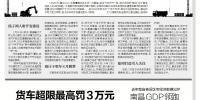 江西日报:全省用电负荷创2080万千瓦新高 - 发改委