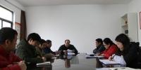 省体育馆召开2017年度领导班子民主生活会 - 体育局