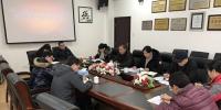 省水上中心召开领导班子民主生活会 - 体育局