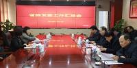 吴忠琼副省长到省旅发委机关调研 - 旅游局