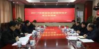 副省长李利指导省旅发委班子民主生活会 - 旅游局