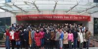 校领导与留学生一起欢庆小年 - 江西财经大学