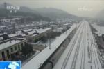 【新春走基层·春运故事】秦岭小慢车:山民们的出行车 - 上饶之窗