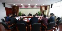 省局党组召开2017年度党员领导干部民主生活会 - 食品药品监管理局