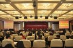省水利厅召开2018年全省水利系统党风廉政建设工作会议 - 水利厅