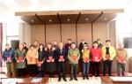 省测试所召开2017年工作总结表彰会 - 科技厅
