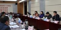 刘翠兰主持召开进口博览会招展招商专题工作会议 - 中华人民共和国商务部