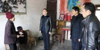 湖口县农业局积极开展春节走访慰问活动 - 农业厅